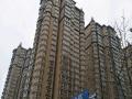 奥通福地名钻 商住公寓 122.3平米