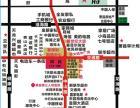 安徽宿州萧县老城区19.6亩商住用地