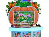 游戏机儿童游乐设备电玩设备儿童娱乐机欢乐动物城