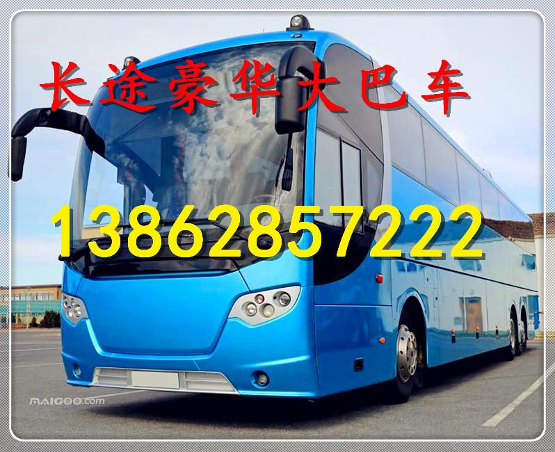 乘坐%昆山到张家界的直达客车13862857222长途汽车哪