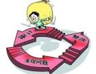 河南会计师事务所 出贷款审计报告 价格便宜