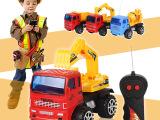 遥控无线挖土机三款工程 遥控玩具儿童玩具挖掘机遥控工程车玩具
