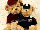 毛绒玩具 熊公仔 泰迪熊 警察熊 制服玩具熊 布娃娃 生日礼物