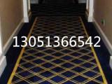 潘家园化纤地毯清洗