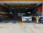 北京汽车美容学校去哪个学习更好?