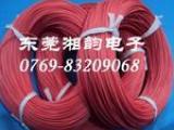 厂家直销UL3239硅胶线/10KV-DC高压线