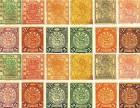 大龙邮票价格在哪里被刷新
