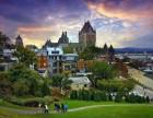 办理魁省移民需要什么条件?