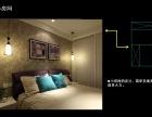 南京市璟湖国际户型设计方案 南京六合区新房装修方案