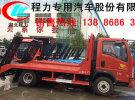 镇江市东风特商前四后八挖掘机平板车 哪里有卖0年0万公里面议