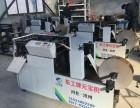 河北省全自动元宝机设备