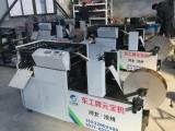 北京元宝机自动折叠机