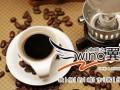 咖啡招商-咖啡之翼咖啡加盟连锁店