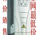 ACS550-01-157A-4 75KW ABB变频器全新原装