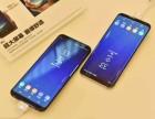 广州分期付款iPhoneX,苹果手机分期