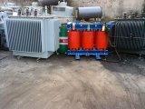 上海回收变压器利用公司,浦东电炉变压器回收价格咨询