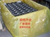 工厂直销,苏州防锈袋立体袋大量出售,现货可定制