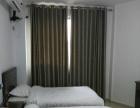 罗源酒店式公寓出租,可长租、短租