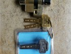 重庆巴南区开汽车锁 保险箱安装销售指纹密密码锁