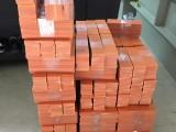 橘黄色电木板各种尺寸可切可雕刻加工