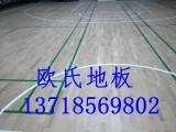 篮球馆运动地板安装 篮球馆运动木地板翻新