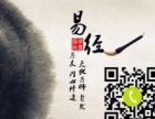 中山修慈起名丨专注宝宝起名、公司起名、商标品牌命名
