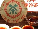 1998年下关销法沱 特价 陈年老茶 普洱茶 **熟茶 250g