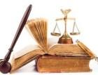 郑州律师在线解答离婚法律知识,郑州离婚律师免费在线法律热线