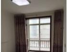 沙河黄金部队出租 3室2厅150平米 中等装修 年付