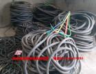 青岛电缆线租赁 电缆线出租 大功率电缆线 电视租赁