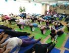 海口嘉和瑜伽学院(专业培训瑜伽教练班零基础教学)