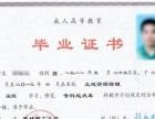 2015桂林理工大学函授旅游、酒店管理等专业