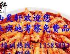 极富创意的烹饪,仙炙轩棒棒鸡技术培训加盟