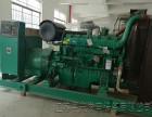 如何正确匹配柴油发电机组的功率?