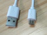 专业定做USB线材厂家 白色V8数据线