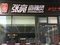 西红门临街商铺招餐饮 火锅 快餐 西餐 特色菜
