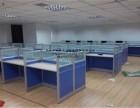 大连地区 长期大量收购办公室家具隔断屏风员工位库存积压物资等