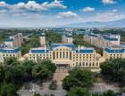 北京延庆区 上都首府酒店开发商自售 可做养老 会所