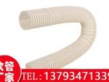 山实橡塑生产塑筋软管食品卫生制药专用塑筋增强软管