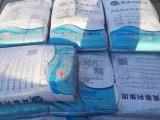福州设备基础专用灌浆料生产厂家