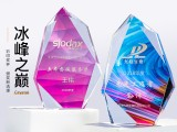 广州奖牌授权设计定制,创意水晶奖杯奖牌,表彰党员志愿者奖品