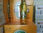 燕京啤酒加盟 名酒 投资金额 10-20万元