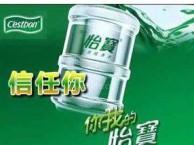 广州怡宝桶装水送水公司-提供广州订水送水服务