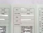 江苏货运资格证报名详细提交什么资料