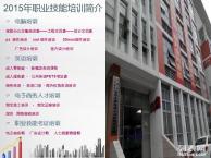 深圳民治零基础英语培训,英语培训学校哪里有