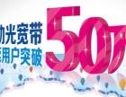 中国移动光纤宽带20M仅需10元一月