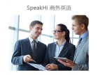 厦门成人零基础英语培训学习,成人英语培训哪个好