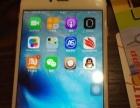 超值个人出玫瑰金 苹果 iPhone6sPlus