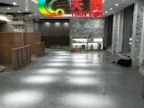 沈阳塑胶地板,天韵塑胶地板批发安装
