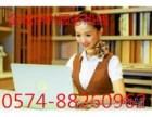 欢迎进入~!宁波三菱电机电器-各点三菱电机售后服务总部电话